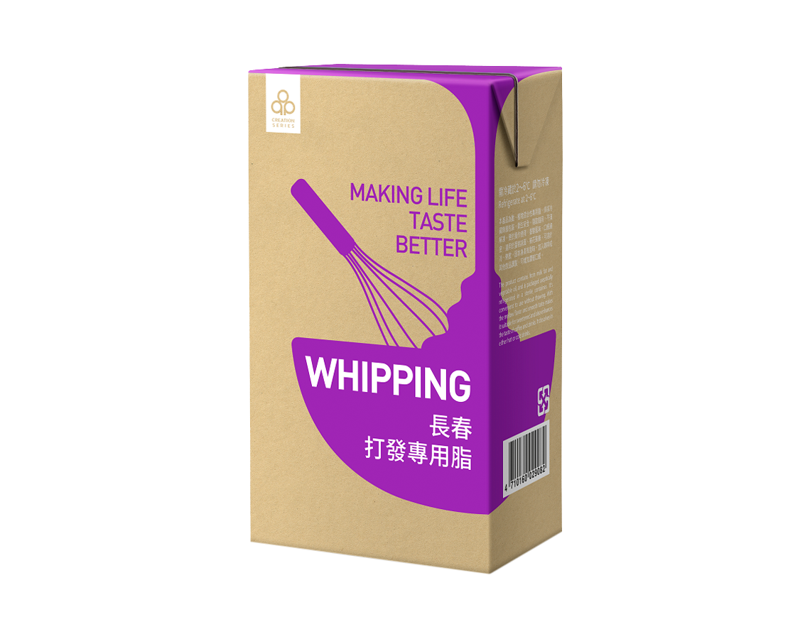 Purple label whip topping for whipping, bakery ingredients, bubble tea