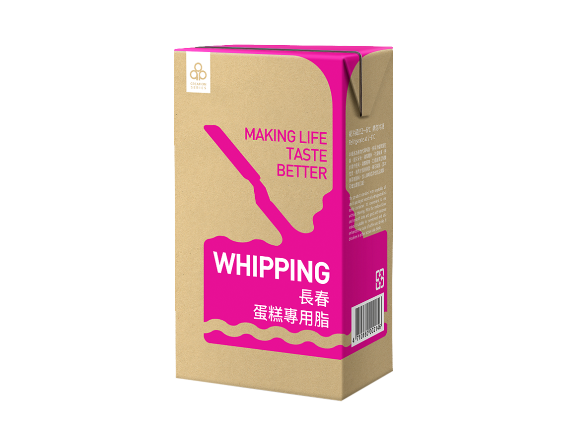 Non-dairy Whipping Topping for Bakery (Cream Alternative)